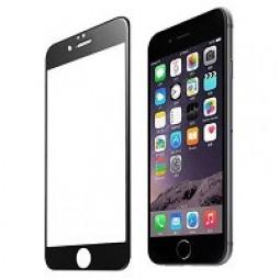 Защитные стекла для iPhone 8 7